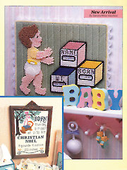 Birth Record Wall Hangings - Electronic Download
