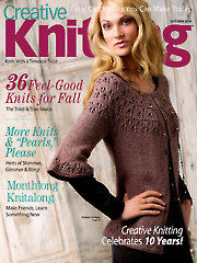 Creative Knitting Autumn 2014 - Electronic Download
