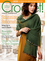 Crochet! Autumn 2014 - Electronic Download
