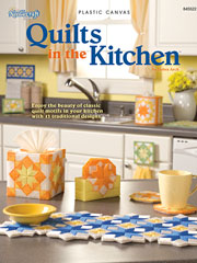 Quilts in the Kitchen - Electronic Download A845522