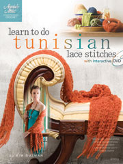Learn to do Tunisian Lace Stitches with Interactive DVD