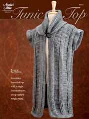 Tunic Top Crochet Pattern - Electronic Download A885121