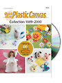 Quick & Easy Plastic Canvas Collection 1989-2000 DVD
