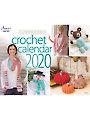 In A Weekend 2020 Crochet Calendar