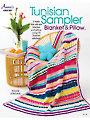 Tunisian Sampler Blanket & Pillow & Yarn Kit