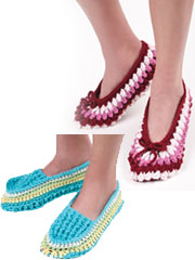 Easy Slippers to Crochet Pattern