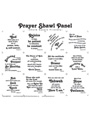 Prayer Shawl Fabric Panels - Black or Pink