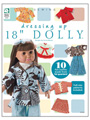 "Dressing Up 18"" Dolly"