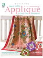 Learn to Do Applique in Just One Weekend
